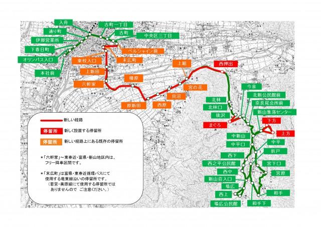 新山・桜井・貝沼線 経路図