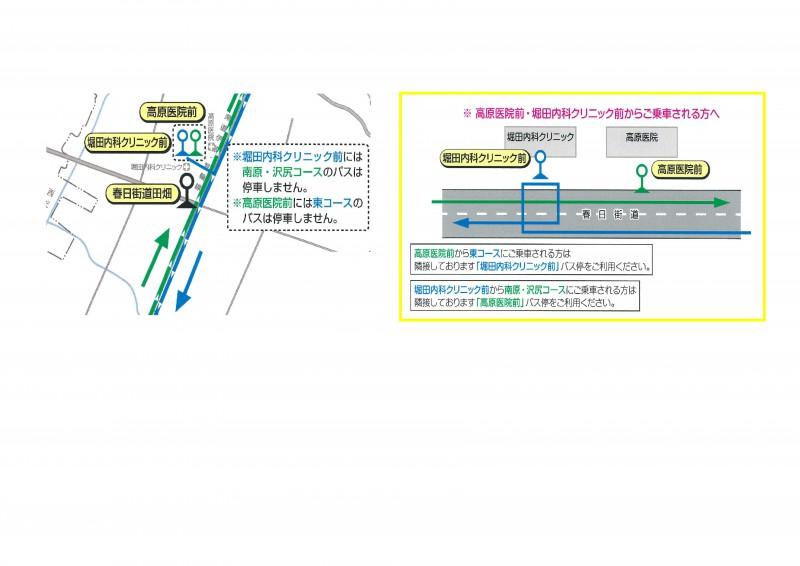 16MB_Meizimura_A3_omote-2